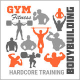 Bodybuilders silhouettes. Vector set Stock Images