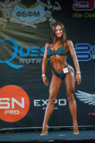 Bodybuilding Champions Cup Royalty Free Stock Photo