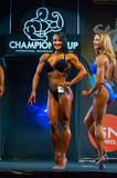 Bodybuilding Champions Cup Royalty Free Stock Photography