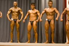 Bodybuilding championship Stock Images