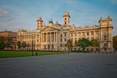 Boedapest Royalty-vrije Stock Foto's
