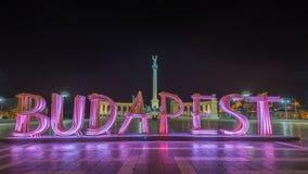 Boedapest, Hongarije - het mooie Helden` s Vierkant, Hosok tere of of Millennium 's nachts Monument Stock Fotografie