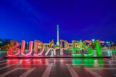 Boedapest, Hongarije - mooie Helden` Vierkante aka Hösök tere Royalty-vrije Stock Foto