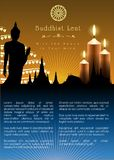Boeddhistisch Lent Artwork Template Royalty-vrije Stock Fotografie