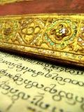 Boeddhistische Bijbel stock afbeeldingen