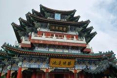 Boeddhistische tempel in Tianmen-berg nationaal park Stock Afbeeldingen