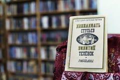 Boek op de achtergrond van boekenrekken Stock Afbeelding