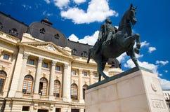 Boekarest - Centrale Bibliotheek Stock Foto