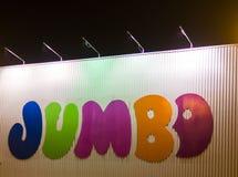 Boekarest 7 03 2019 Jumbologo largest-stuk speelgoed sotore stock afbeeldingen