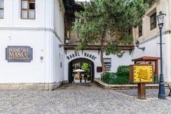 BOEKAREST, ROEMENIË - OKTOBER 25, 2015: De Herberg van Manuc (Hanul-lui Ma Royalty-vrije Stock Foto's