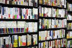 Boeken bij een boekhandel Royalty-vrije Stock Afbeeldingen