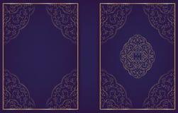 Boeken van gebed Vectorillustratie royalty-vrije stock afbeelding