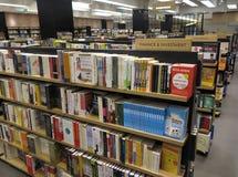 Boekhandel Stock Foto