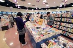Boekhandel Royalty-vrije Stock Foto's