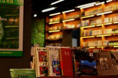 Boekhandel Royalty-vrije Stock Foto