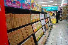 Boekhandel bij de supermarkt Stock Afbeelding