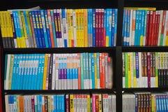 Boekhandel bij de supermarkt Stock Foto's
