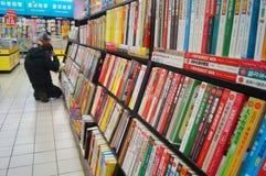 Boekhandel bij de supermarkt Royalty-vrije Stock Afbeelding