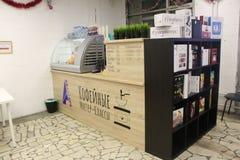 boekhandel en coffe  stock afbeeldingen