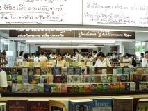Boekhandelafmeting Stock Foto's