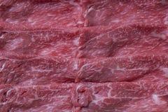 Boeuf japonais Images stock