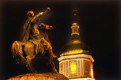 Bogdan Khmelnitsky Statue Saint Sophia Kiev Ukraine Stock Photo