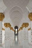 Bogen bij een moskee Royalty-vrije Stock Afbeelding