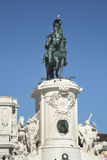Bogen am Handels-Quadrat in Lissabon, Portugal Lizenzfreies Stockfoto
