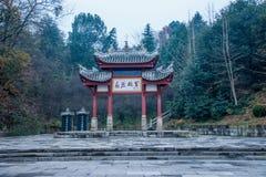 Bogen Hubeis Zigui Qu Yuan Temple Lizenzfreies Stockfoto
