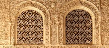 Bogen in Islamitische (Moorse) stijl in Alhambra, Granada, Spanje Royalty-vrije Stock Afbeelding