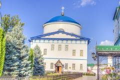 Bogoroditsky monastery male Raifa Kazan Russia Royalty Free Stock Image
