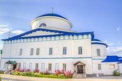 Bogoroditsky monastery male Raifa Kazan Russia Royalty Free Stock Images
