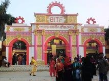 A bogura international trade fair gate. stock image