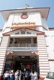 Bogyoke Aung San Market, Yangon, Myanmar Royalty Free Stock Images