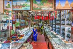 Bogyoke Aung San Market Yangon in Myanmar royalty free stock images