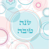 Bohemian Mandala background with round ornament. Rosh Hashanah card. happy new year in hebrew vector illustration