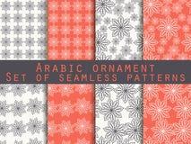 Boho无缝的样式 种族和部族样式 集合 对墙纸,床单,瓦片,织品,背景 免版税库存图片