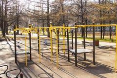 Boisko, pusty, w parku dla dzieci, obraz stock