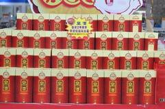 Boisson alcoolisée chinoise Photographie stock libre de droits