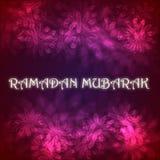 Bokeh bakgrund med Ramadan Mubarak Fotografering för Bildbyråer