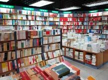 bokhandelporslin Arkivbild