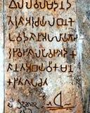 bokstäver royaltyfri bild