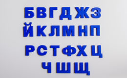 Bokstäver Cyrillic alfabet Arkivfoto