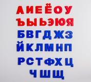Bokstäver Cyrillic alfabet Arkivfoton