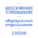 Bokstäver och nummer för Cyrillic alfabet vektor Royaltyfri Fotografi