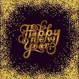 Bokstav för lyckligt nytt år vektor illustrationer