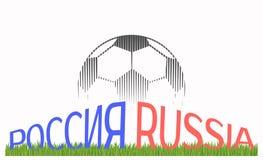 Bola con efecto bajo palabras Rusia Fotografía de archivo libre de regalías