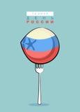 Bola de masa hervida de la carne en la bandera rusa del color en una bifurcación Comida preferida Rus Fotos de archivo