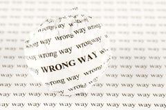 Bola de papel amarrotada com maneira das palavras erradamente Imagens de Stock