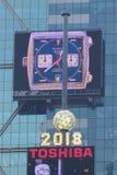 Bola del Times Square Imagen de archivo